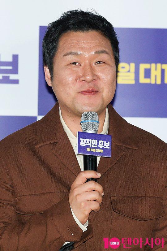 배우 윤경호