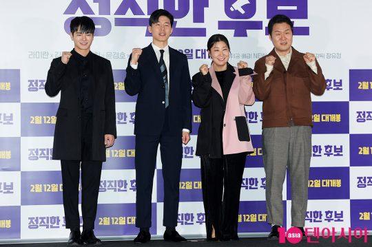 배우 장동주(왼쪽부터), 김무열, 라미란, 윤경호