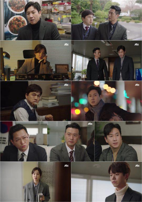 JTBC '검사내전' 방송화면. /