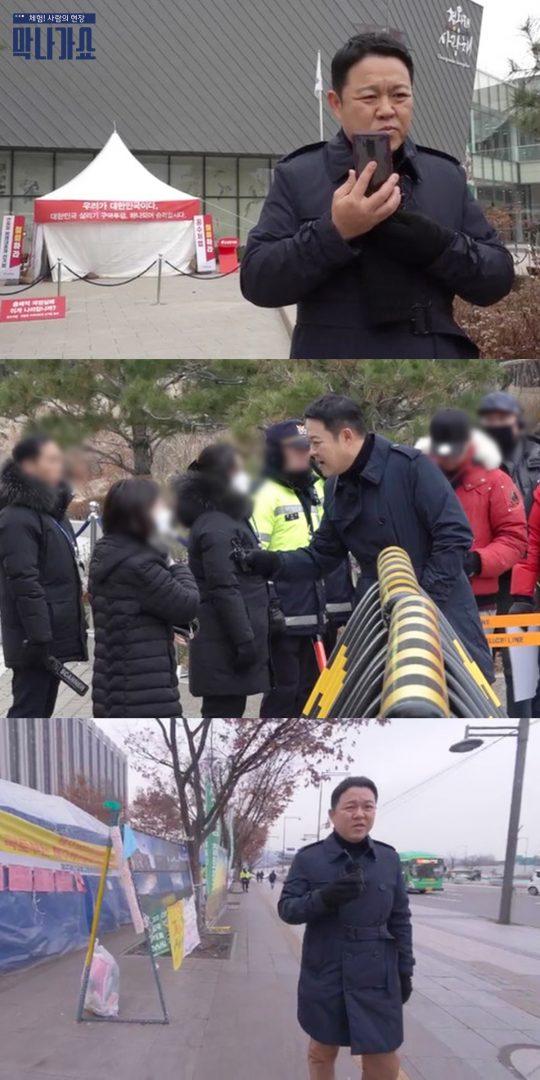코미디언 김구라. / JTBC '막나가쇼' 방송화면