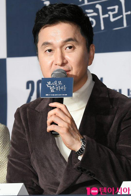 배우 장현성이 29일 오후 서울 여의도동 콘래드호텔에서 열린 OCN 드라마 '본대로 말하라' 제작발표회에 참석해 인사말을 하고 있다.