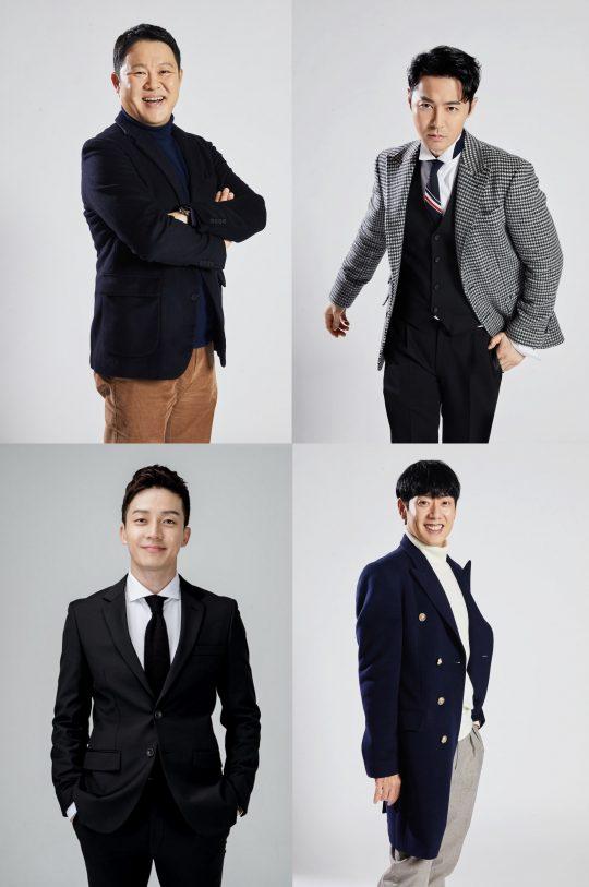 '지구방위대' 김구라(왼쪽 위부터 차례로), 전진, 허경환, 김형준. /사진제공=MBN