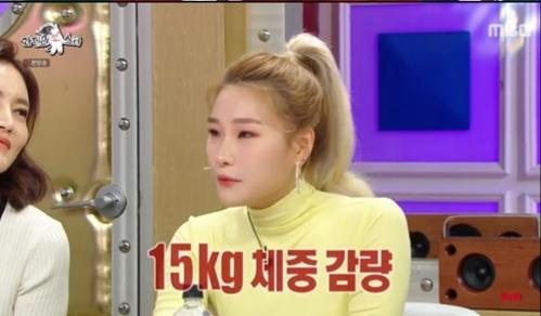 사진=MBC '라디오스타'에 출연한 가수 손승연