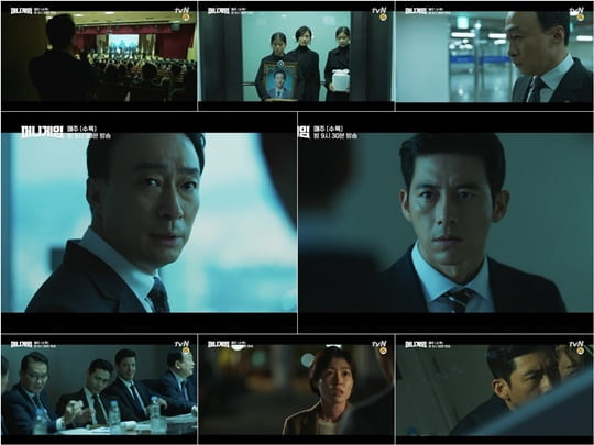 머니게임 (사진=tvN)