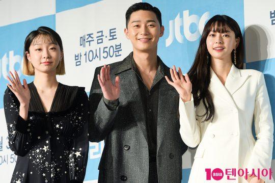 배우 김다미(왼쪽부터), 박서준, 권나라. / 서예진 기자 yejin@
