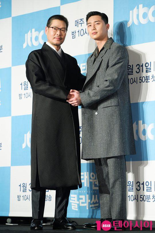 배우 유재명(왼쪽), 박서준. / 서예진 기자 yejin@