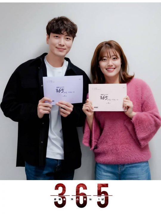 '365'의 배우 이준혁(왼쪽), 남지현./사진제공=MBC