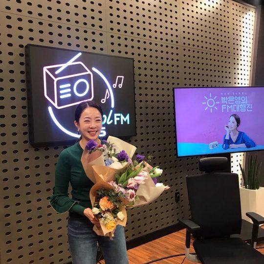 '퇴사' 박은영 아나운서 'FM대행진' 엔딩에 울컥→ '눈 퉁퉁' 작별