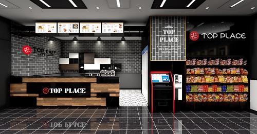 [2020 대한민국 우수브랜드대상] 탑플레이스 PC CAFE, 고품격 프리미엄 PC방 프랜차이즈