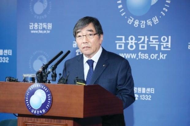 """윤석헌 금감원장 """"DLF '중징계' 보고 받아…신중하게 결정할 것"""""""