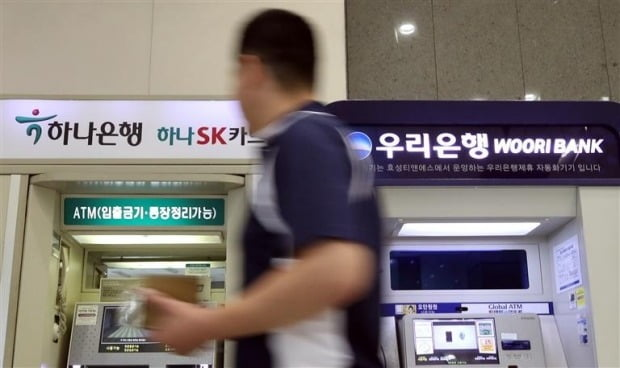 금융감독원 'DLF 사태' 제재심의 시작 [이슈+]