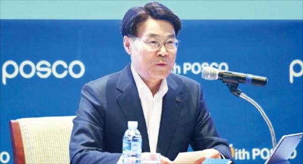 최정우 포스코 회장이 지난해 11월 열린 포스코포럼에서 발언하고 있다.  포스코 제공