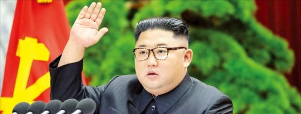 김정은 북한 국무위원장이 제7기 제5차 전원회의를 지도했다고 1일 조선중앙통신이 보도했다.  연합뉴스
