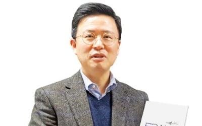 """""""피부미용 넘어 흉터·화상까지 치료…코스메슈티컬 분야 선도기업 될 것"""""""