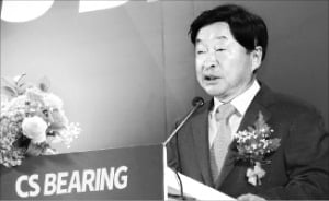 """씨에스베어링, 베트남 공장 신설…""""올해 국내외 1만개 생산"""""""