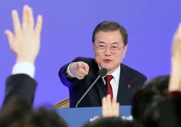 신년 기자회견에서 부동산 보유세 인상을 언급했던 문재인 대통령(자료 연합뉴스)