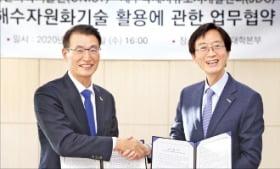 이용훈 UNIST 총장(오른쪽)과 문대림 제주국제자유도시개발센터 이사장. UNIST 제공