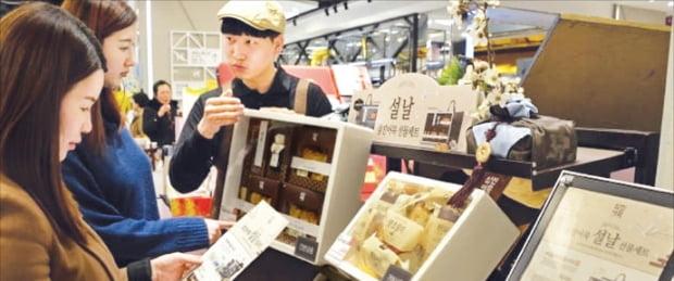 소비자들이 15일 부산 롯데백화점 지하 1층에 마련된 지역상품 설 선물판매 매장에서 설 상품을 고르고 있다.  롯데백화점 제공