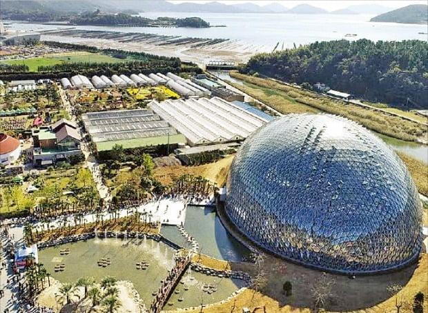 국내 최대 거제 식물원 개장