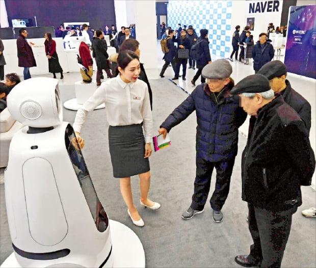 지난해 1월 말 열린 한국 전자·IT산업 융합 전시회에서 관람객들이 한 기업의 부스에 전시된 로봇을 살펴보고 있다.  신경훈 기자 khshin@hankyung.com