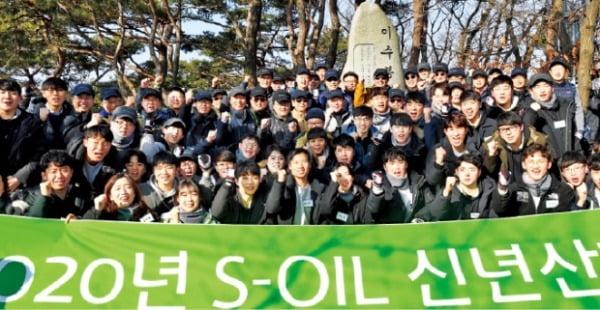 알카타니 에쓰오일 최고경영자(CEO)를 비롯한 임직원들이 지난 11일 서울 청계산 이수봉에 올라 파이팅을 외치고 있다. 에쓰오일 제공