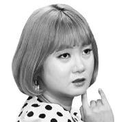 [마켓인사이트] 박나래·김준현 소속사 JDB엔터, IPO 나선다
