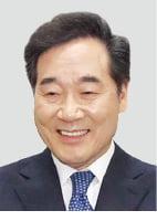 """'장기간 비거주' 논란에…이낙연 """"강남 아파트 팔려고 내놨다"""""""