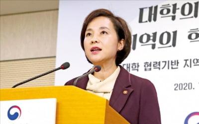 '대입 역전 현상' 시작…지방대 '줄도산' 신호