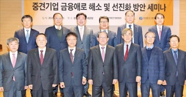 """""""민관 합동 중견기업금융위 만들자"""""""