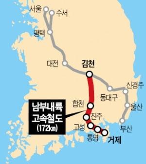 남부내륙고속철도 연계 '경남발전' 밑그림 그린다
