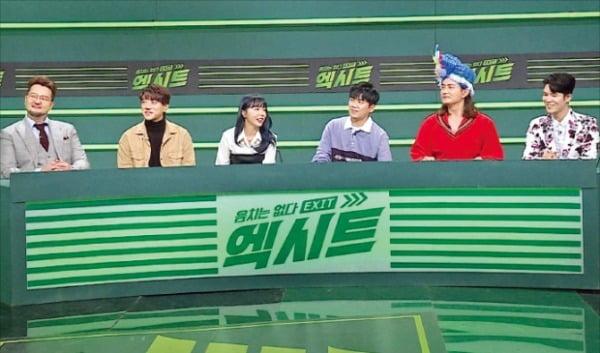 KBS 2TV '엑시트'