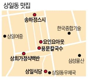 [김과장 & 이대리] 삼성물산 건설부문 직원들이 추천하는 상일동 맛집