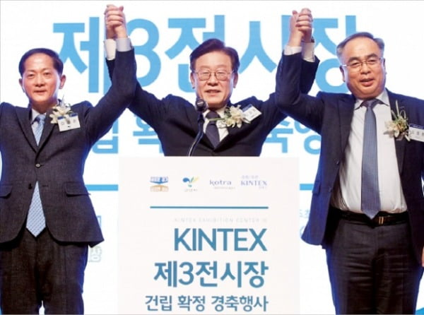 지난 15일 이재준 고양시장(왼쪽부터), 이재명 경기지사, 김종준 KOTRA 부사장이 고양 킨텍스 제1전시장에서 제3전시장 조기 건립을 위한 업무협약을 체결했다.  경기도 제공