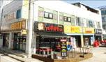[한경 매물마당] 강남 역세권 대로변 빌딩 급매 등 8건