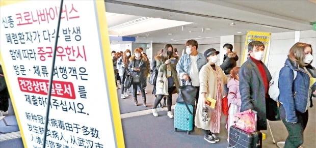 """'신종코로나' 치료비용 전액 국가 부담…""""인도주의적 차원"""""""