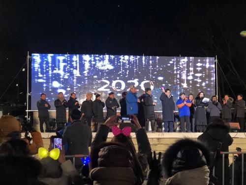 세계문화유산 남한산성서 경기도 해넘이·해맞이 행사(종합)