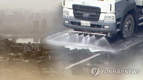서울시, 전국서 첫 '미세먼지 집중관리구역' 지정