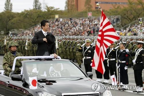 아베, 새해 첫 소감 '평화헌법' 개정 추진 뜻 거듭 밝혀