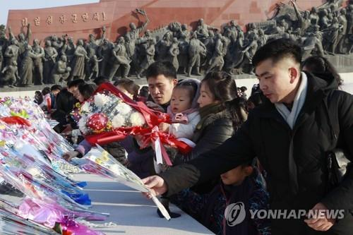 평양 새해 첫날은…민속놀이 즐기고 김일성 동상에 헌화도