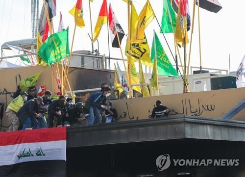 이라크 美대사관 앞 이틀째 반미시위…美해병대 최루탄 쏴(종합)