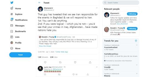 """이란 최고지도자, 트럼프에 이례적 '맞트윗'…""""당신은 무력해"""""""