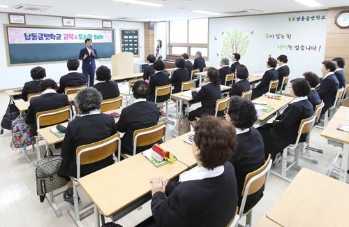 만학도들의 '한글 배움터' 인천 남동글벗학교