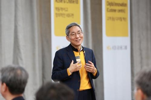 """윤종규 KB금융 회장 """"지속가능 경영 선도하는 금융그룹 되겠다"""""""