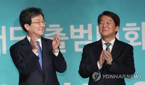 새보수당 출범·安 복귀·한국당 보수빅텐트…요동치는 야권지형(종합)