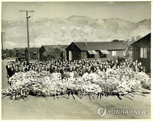 美 시에라네바다 산맥서 2차대전 때 억류됐던 일본인 유해 발견