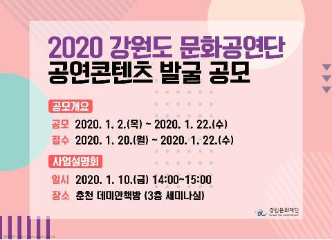 [강원소식] '강원한우' 전국 축산물 브랜드 경진대회 대통령상