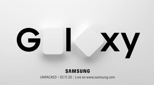 갤럭시 S10 후속작, 2월 11일 美 샌프란시스코서 공개(종합)