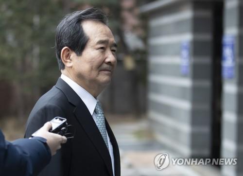 """정세균 """"국회의장 출신 총리, 삼권분립 훼손 아니다"""""""