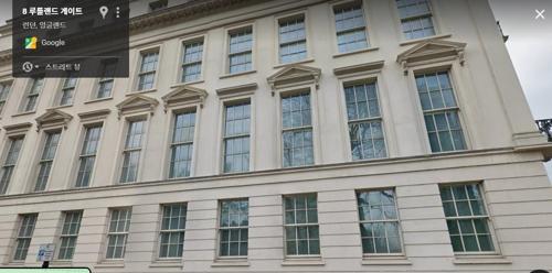 中 부동산 거물, 런던 최고급저택 3천억원에 구입할 듯