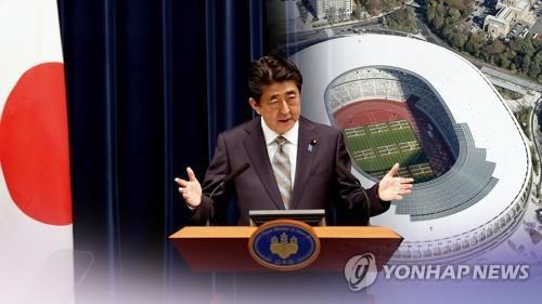"""日 아베 """"임기 중 '내 손으로 개헌' 생각에 흔들림 없어"""""""